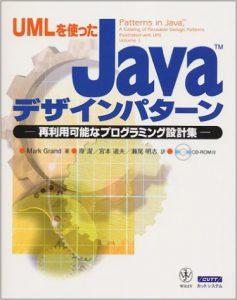 Book_UML_JAVADesignPattern